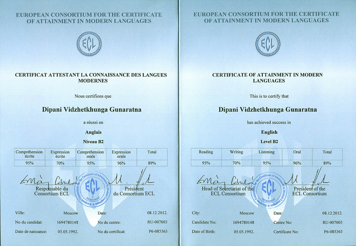 ECL certificates.